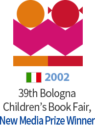 2002 39th Bologna Children's Book Fair